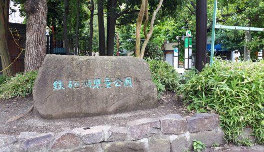 鉄砲洲児童公園|夏はじゃぶじゃぶ池!四季を感じる地域のための公園