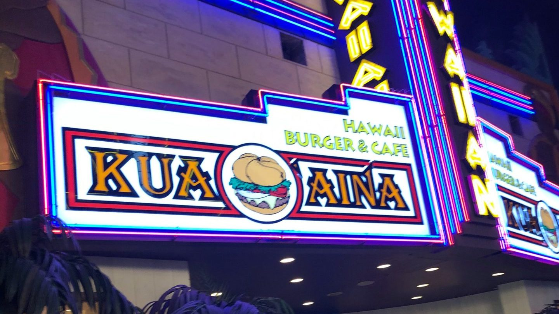 舞浜|近場で非日常を楽しめるイクスピアリ&「クア・アイナ」でハワイ気分