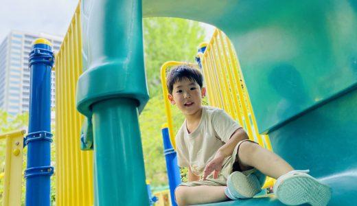 月島第一児童公園|遊具の種類が豊富な大人も子ども楽しめる公園