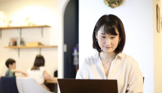 インタビュー|「私がやりたいこと」をやると決めたら自由に 〜 谷口 章子さん