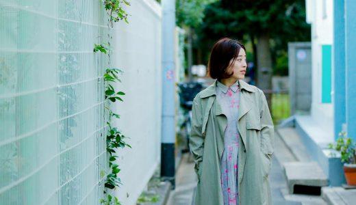 インタビュー|デザイナー兼経営者として、自由な働き方を実現 〜 澤田 恵利さん