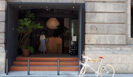 茅場町|たまにはほっと一息「Switch Coffee Tokyo K5」で私だけの時間を