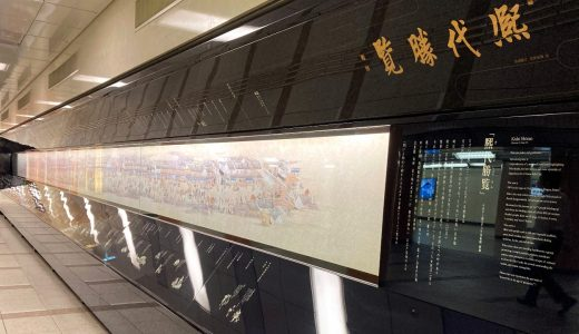 三越前|便利な地下通路ガイド&「日本橋だし場」お手軽テイクアウト紹介