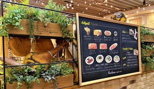 <閉店>豊洲|ママと子どもだけでも気軽に入店できる「バルバラ マーケット プレイス イタリアン食堂」