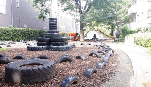あかつき公園 冒険広場|タイヤを活用したユニークな公園。ターザンロープも大人気!