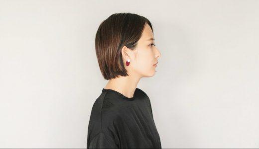インタビュー|転勤、妊娠、出産によりキャリアに変化が 予測不能な人生だからこそ経験を活かしたい ~田中 杏奈さん