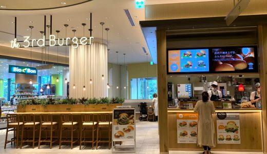 竹芝|店内で作り上げるこだわりのハンバーガー!「the 3rd Burger アトレ竹芝店」