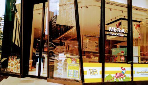 銀座|体の中から綺麗なママに!オーストラリアカフェ「METoA Cafe&Kitchen」