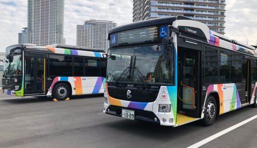 晴海|子連れにも優しい最新バス「TOKYO BRT」とは?ベビーカーで乗車体験レポート!!