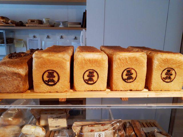 CawaiiBreadパン