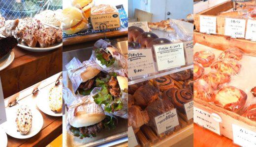 八丁堀・茅場町|新川エリアは美味しいパンの穴場。コーヒーとともに味わえる名店4選