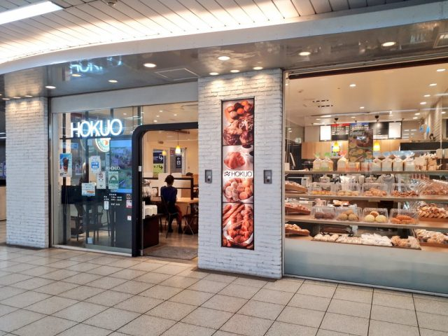 HOKUO新富町店