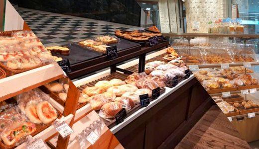 築地・新富町|パンの種類が豊富で迷っちゃう!明石町エリアのパン屋3選