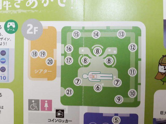 くすりミュージアム2F