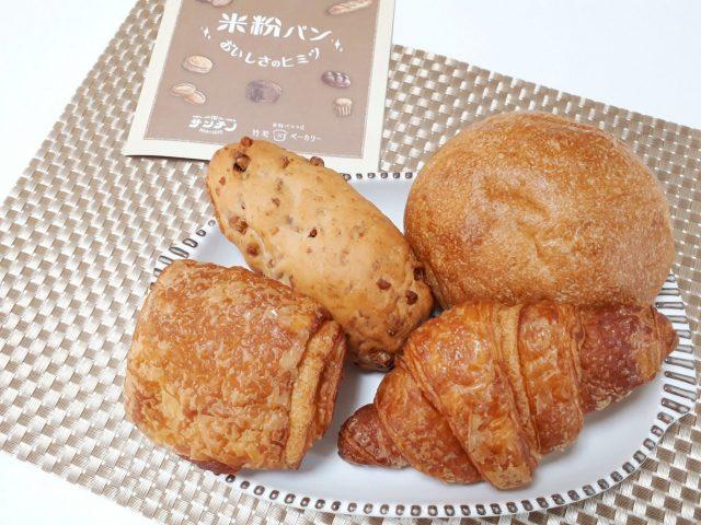 サンチノ銀座店パン