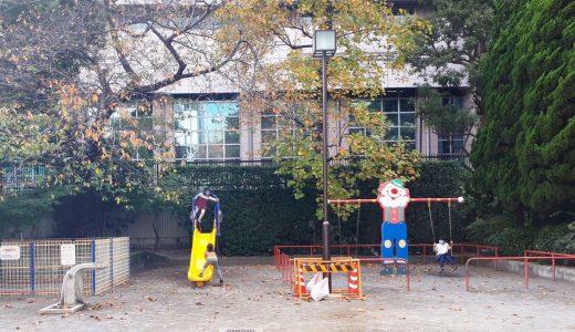 市場橋公園 |子どもが喜ぶピエロのブランコ!築地場外市場の前の公園