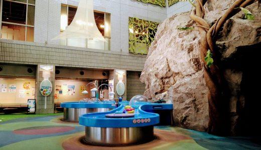 有明|水の不思議を遊びながら体感。親子で学べて入場無料の「東京都水の科学館」