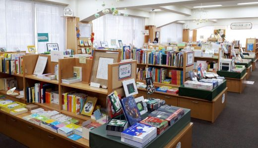 銀座|子どもと一緒に過ごしたい!豊富に揃う絵本やグッズにカフェまである「教文館」