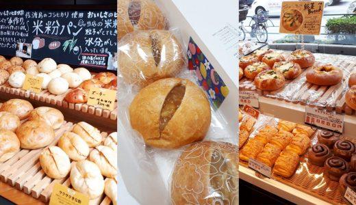 東銀座|昭和通り沿いでパン巡りができちゃう!東銀座エリアのパン屋3選