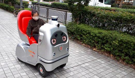 月島|子どもも1人で乗車OK。自動運転ロボで移動できる「ラクロシェアリング」