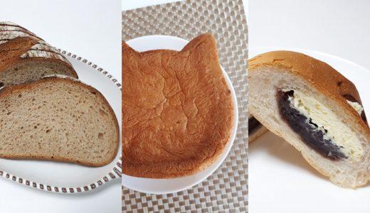銀座|酒種のあんパン発祥のお店!ねこ型の食パン!一度は食べたい銀座エリアのパン屋特集