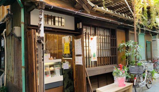 勝どき駅|レトロ可愛いお弁当屋「ねこ先輩」。手作りの優しい味に癒される