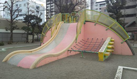 東陽公園|スリルを楽しもう!興奮間違いなしのすべり台のある公園