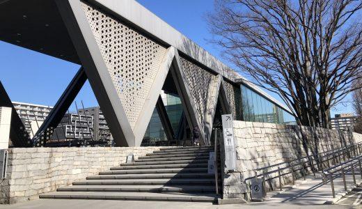 清澄白河|子どもと一緒にアートを体感!入場無料スペースも楽しめる「東京都現代美術館」