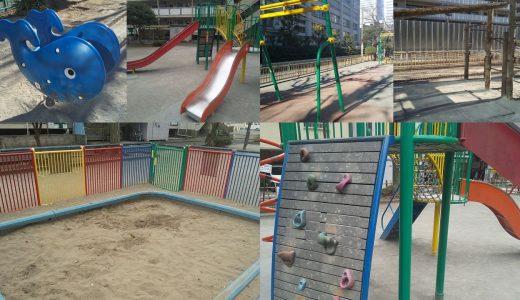 豊洲|便利な2つの駅近公園。買い物ついでにちょこっと遊べて遊具も充実!