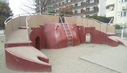豊洲五丁目公園|カニ、クジラなどユニークな遊具が子どもに人気!豊洲駅近くの公園