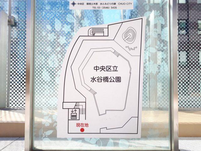 水谷橋公園_全景