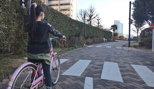 越中島公園|子ども用自転車を無料貸出!乗り方も交通ルールも学べる公園