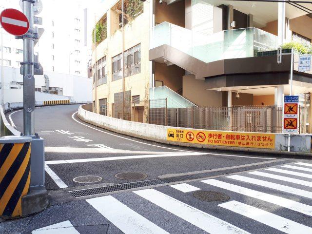 水谷橋公園_アクセス