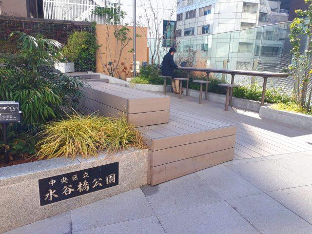 水谷橋公園_設備椅子