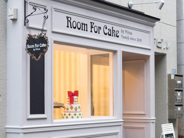 提携店RoomForCake