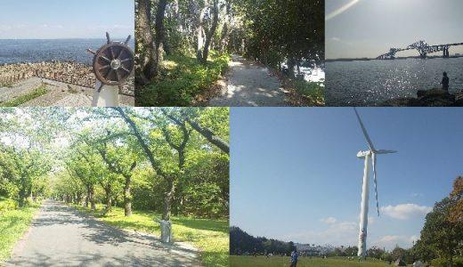 新木場|緑と潮風を感じながら、5つの公園をサイクリング!ヘリコプターや巨大風車も目の前に【前編】