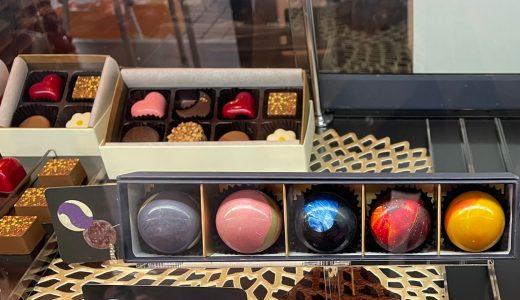 月島|キラキラつやつや、色とりどりのチョコにうっとり!チョコレート専門店「ユニヴェルソ」