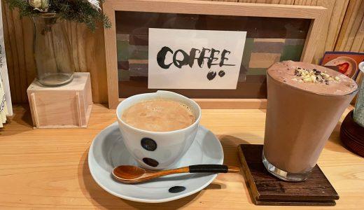 月島|砂糖不使用、自然な甘みの糀(こうじ)ドリンクにほっこり。腸活でお腹から元気に!「元氣喫茶」