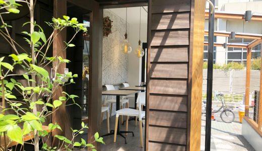 東陽町|日だまりと緑豊かな中庭。映画のような空間でコーヒーを愉しむ「cafe cour」