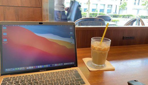 茅場町|ビジネスでもカフェでも両方利用できる駅直結の「CAFE SALVADOR BUSINESS SALON」