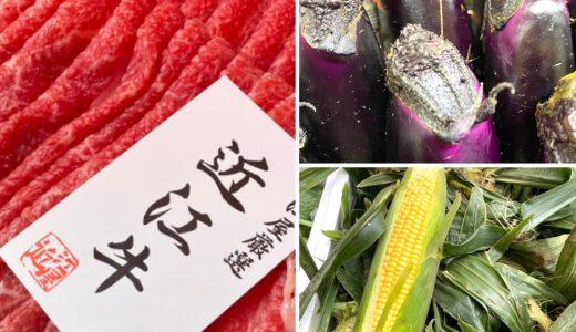 Co-sodate提携店|築地のプロに聞く!美味しい肉&野菜の見分け方