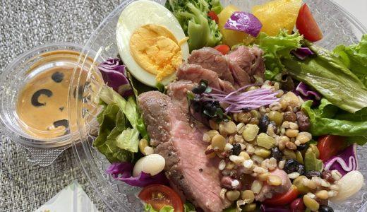 新富町|ヘルシーランチを食べるならここ!テイクアウトメニューはどれもボリュームたっぷり「肉のヒマラヤ by ポルコロ築地店」
