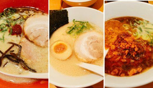 豊洲|子連れに優しい本格ラーメン店!最後の一滴まですすりたい絶品豚骨スープ「一風堂 豊洲店」