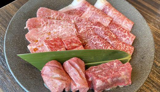 銀座|特別な日に家族でゆっくり。お肉は国産A5黒毛和牛のみ!「焼肉うしごろ 銀座並木通り店」