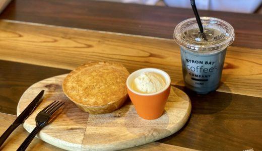 三越前|注文してから焼いてくれるパイとコーヒーのお店「バイロンベイコーヒー日本橋店」