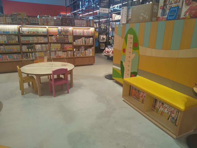TSUTAYA BOOKSTORE 東雲店