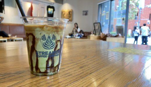 茅場町|エスプレッソの苦味を味わえる本格的なラテを堪能!厳選されたコーヒー豆を使った一杯をいただける「STREAMER COFFEE COMPANY KAYABACHO」