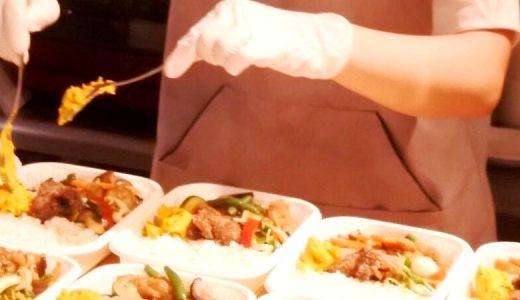 求人│スモールキッチンズ頂ビル店 ~私のこだわりのお料理を食卓へ~